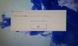 DSC_0075